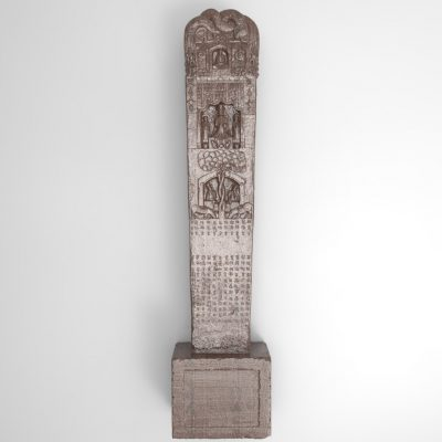 Bolton Works Chinese Stele Boma (14)