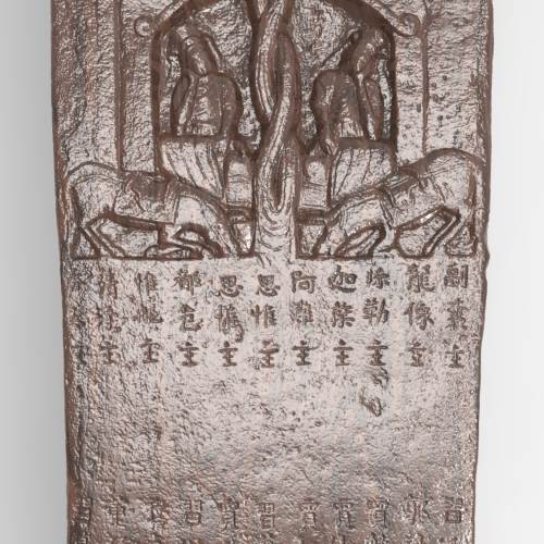 Bolton Works Chinese Stele Boma (15)